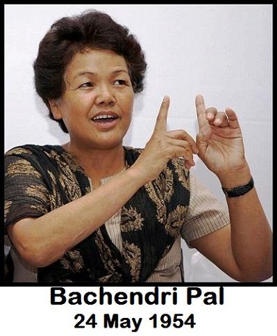 Bachendri-Pal-