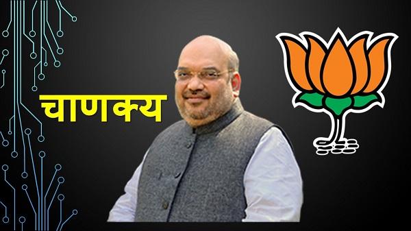 Amit Shah BJP President