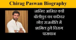 chirag paswan biography in hindi